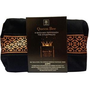 APIVITA Πακέτο Queen Bee Κρέμα Ημέρας Πλούσιας Υφής & ΔΩΡΟ Κρέμα Νύχτας 15ml & Μάσκα Βασ. Πολτού 2x8ml  < Erp